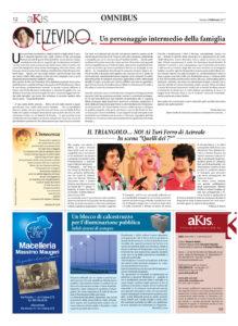 http://www.ital-grafica.it/wp-content/uploads/2017/02/Akis-gennaio-2017-n-2-320x440-mm-ESE-STAMPA-12-219x300.jpg