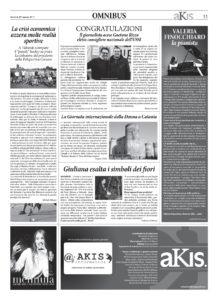http://www.ital-grafica.it/wp-content/uploads/2017/03/Akis-marzo-2017-n-4-320x440-mm-ESE-CORRETTO-11-218x300.jpg
