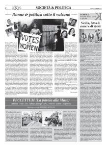http://www.ital-grafica.it/wp-content/uploads/2017/03/Akis-marzo-2017-n-4-320x440-mm-ESE-CORRETTO-2-218x300.jpg