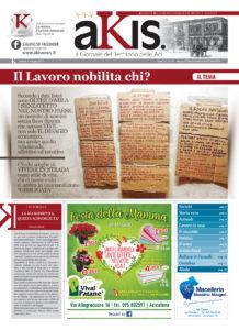 http://www.ital-grafica.it/wp-content/uploads/2017/05/Akis-maggio-2017-n-6-320x440-mm-ESE-CORRETTO-1-218x300.jpg