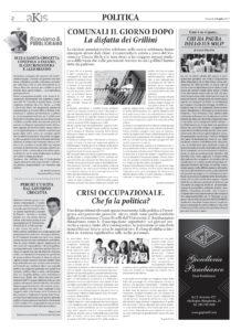 http://www.ital-grafica.it/wp-content/uploads/2017/07/Akis-luglio-2017-n-9-320x440-mm-ESE-stampa-CORRETTO-DEFINITIVO-2-218x300.jpg