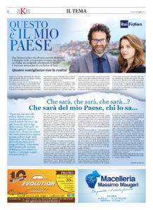 http://www.ital-grafica.it/wp-content/uploads/2017/07/Akis-luglio-2017-n-9-320x440-mm-ESE-stampa-CORRETTO-DEFINITIVO-6-218x300.jpg